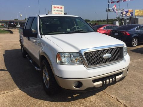 2008 Ford F150 Lariat in Bossier City, LA