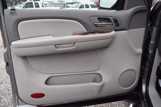 2008 GMC Sierra 1500 SLT - Mt Carmel IL - 9th Street AutoPlaza  in Mt. Carmel, IL