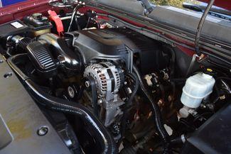 2008 GMC Sierra 1500 SLT Walker, Louisiana 19