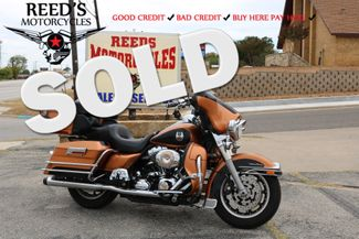 2008 Harley Davidson Electra Glide Ultra Classic | Hurst, Texas | Reed's Motorcycles in Hurst Texas