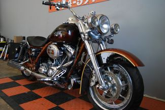 2008 Harley Davidson FLHRSE4 Screamin Eagle Roadking Jackson, Georgia 2