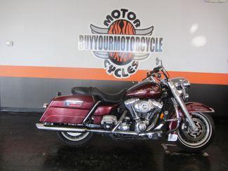 2008 Harley-Davidson Road King® Base in Arlington, Texas Texas, 76010