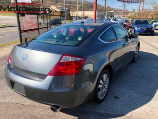 2008 Honda Accord EX-L Knoxville , Tennessee 42