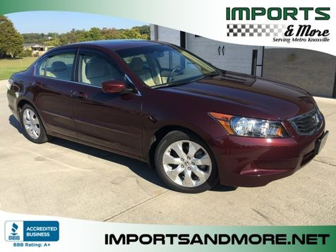 2008 Honda Accord EX in Lenoir City, TN