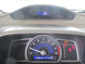 2008 Honda Civic GX Gardena, California 4