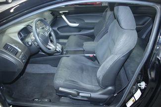2008 Honda Civic EX Coupe Kensington, Maryland 19