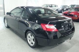 2008 Honda Civic EX Coupe Kensington, Maryland 2