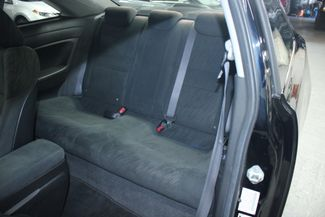 2008 Honda Civic EX Coupe Kensington, Maryland 27