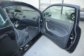2008 Honda Civic EX Coupe Kensington, Maryland 41