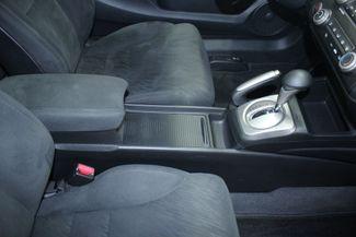 2008 Honda Civic EX Coupe Kensington, Maryland 54