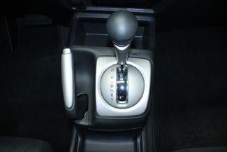 2008 Honda Civic EX Coupe Kensington, Maryland 58