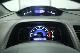 2008 Honda Civic EX Coupe Kensington, Maryland 70