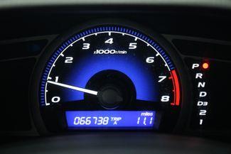 2008 Honda Civic EX Coupe Kensington, Maryland 71