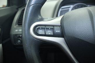 2008 Honda Civic EX Coupe Kensington, Maryland 74