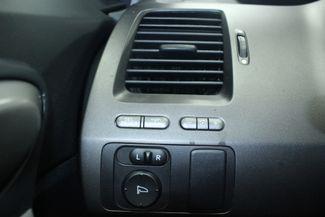 2008 Honda Civic EX Coupe Kensington, Maryland 75