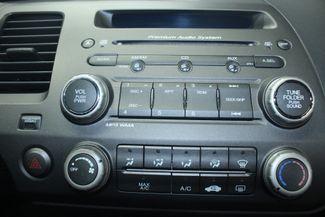 2008 Honda Civic EX Coupe Kensington, Maryland 61