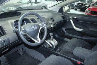 2008 Honda Civic EX Coupe Kensington, Maryland 80