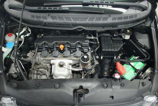 2008 Honda Civic EX Coupe Kensington, Maryland 81