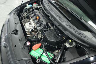 2008 Honda Civic EX Coupe Kensington, Maryland 82
