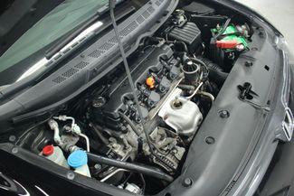 2008 Honda Civic EX Coupe Kensington, Maryland 83