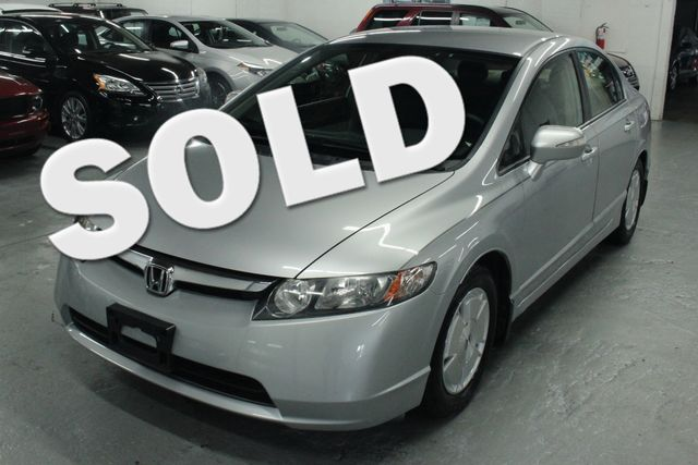 2008 Honda Civic Hybrid Kensington, Maryland