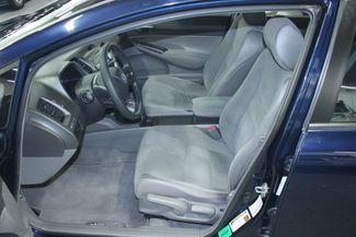 2008 Honda Civic LX Kensington, Maryland 17