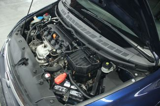 2008 Honda Civic LX Kensington, Maryland 82