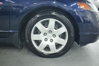 2008 Honda Civic LX Kensington, Maryland 95