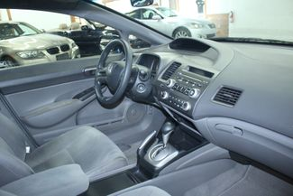 2008 Honda Civic LX Kensington, Maryland 66