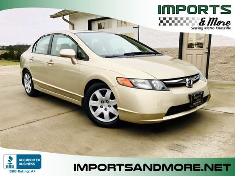 2008 Honda Civic LX in Lenoir City, TN