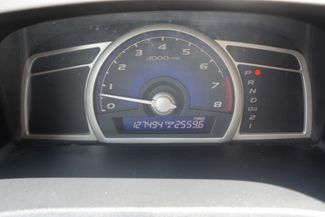 2008 Honda Civic LX Memphis, Tennessee 8