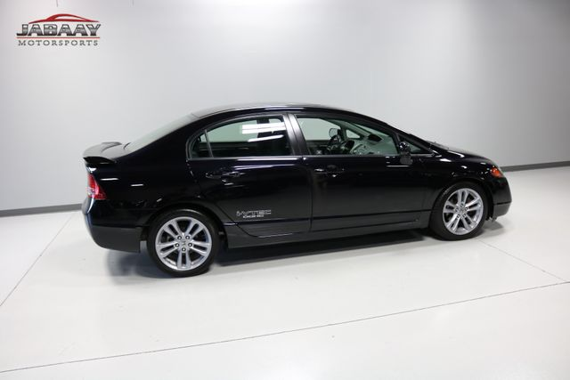 2008 Honda Civic Si Merrillville, Indiana 40