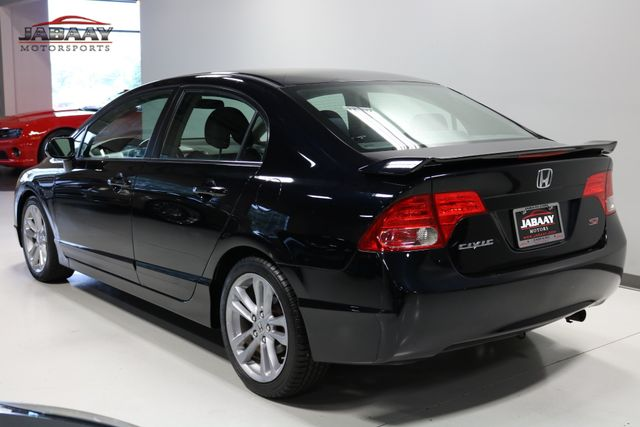 2008 Honda Civic Si Merrillville, Indiana 2