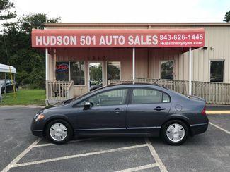 2008 Honda Civic CVT AT-PZEV | Myrtle Beach, South Carolina | Hudson Auto Sales in Myrtle Beach South Carolina