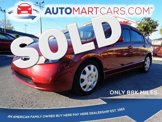 2008 Honda Civic LX | Nashville, Tennessee | Auto Mart Used Cars Inc. in Nashville Tennessee