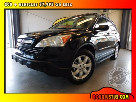 2008 Honda CR-V EX in Airport Motor Mile ( Metro Knoxville ), TN