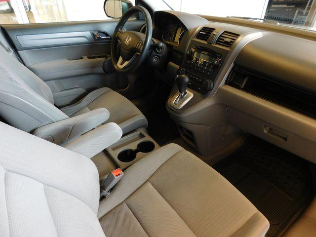 2008 Honda CR-V EX in Airport Motor Mile ( Metro Knoxville ), TN 37777