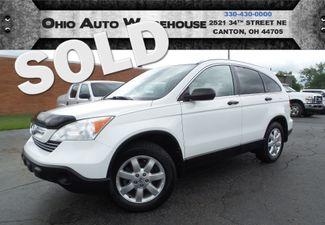 2008 Honda CR-V EX Sunroof 75K LOW MILES We Finance | Canton, Ohio | Ohio Auto Warehouse LLC in  Ohio