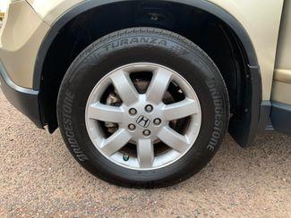 2008 Honda CR-V EX-L 3 MONTH/3,000 MILE NATIONAL POWERTRAIN WARRANTY Mesa, Arizona 21