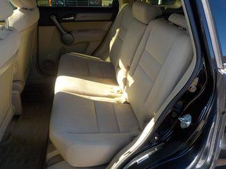 2008 Honda CR-V LX Fayetteville , Arkansas 10