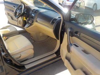 2008 Honda CR-V LX Fayetteville , Arkansas 12