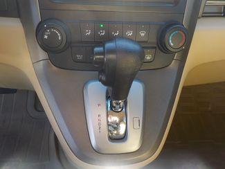 2008 Honda CR-V LX Fayetteville , Arkansas 14