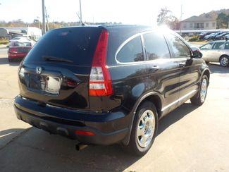 2008 Honda CR-V LX Fayetteville , Arkansas 4