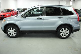 2008 Honda CR-V EX 4WD Kensington, Maryland 1