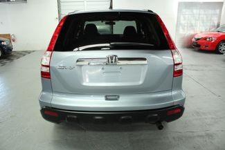 2008 Honda CR-V EX 4WD Kensington, Maryland 3