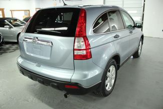 2008 Honda CR-V EX 4WD Kensington, Maryland 4