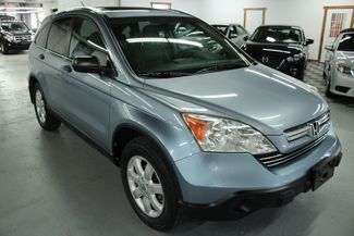 2008 Honda CR-V EX 4WD Kensington, Maryland 6