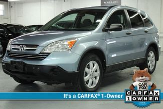 2008 Honda CR-V EX 4WD Kensington, Maryland 8