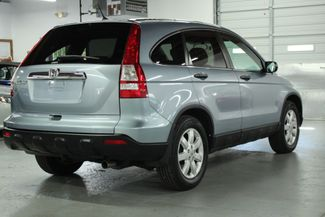 2008 Honda CR-V EX 4WD Kensington, Maryland 9