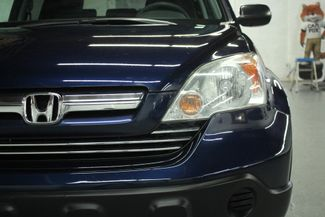 2008 Honda CR-V EX 4WD Kensington, Maryland 13